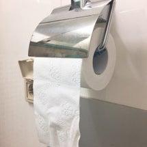 トイレットペーパーの…