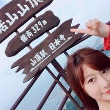 千葉県・金谷観光。