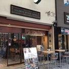 新世界に初上陸☆BUNGA CAFEでビアポン(Beer Pong)をお楽しみください!の記事より