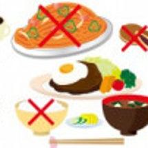 なぜダイエットに糖質…