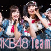 AKB48チーム8全…