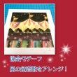 風の盆→サーカス