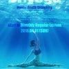 Dr.yoga主催【バレエストレッチヨガ】スタート!の画像