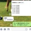 船橋競馬6戦全敗(笑…