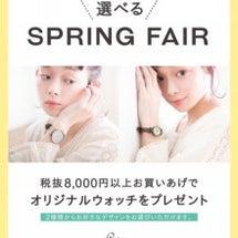 spring FAI…