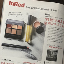 In Red 5月号…