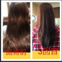 髪質改善3回目 でど…