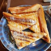 フレンチトースト美味…