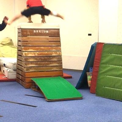 【 1年生 跳び箱11段飛んだっ! アクロバット教室体験と入会 】1年生の習い事の記事に添付されている画像