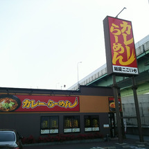 【番外編・愛知県名古…