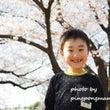 【受付中】春限定☆桜…