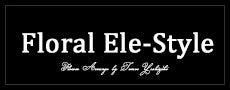 Floral Ele‐Style★コース入会特典