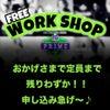 ☆★2018.03.16(金)★☆の画像