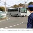 日本で一番死刑囚が多…