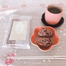 ☆ 低温熟成玄米 ☆