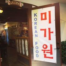 韓国料理屋ミカウォン…