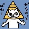 【静岡マラソン】走り切ったすべてのランナーに金メダルを~ありがとう静岡、また来年~【まとめ】