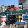 韓国釜山1泊2日弾丸…