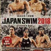 競泳日本一決定戦 J…