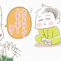 赤ちゃんの仕草
