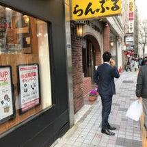 〜新宿喫茶〜
