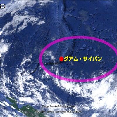 気象衛星で見るグアム島沖の海底ピラミッドの効果の記事に添付されている画像