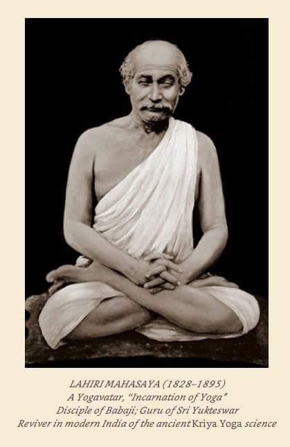「ラヒリ・マハサヤ」の画像検索結果