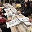 地域住民の親睦の場「食事サービス」☆新世界イメージガール「ぱんぷきんず。」も歌います!の記事より