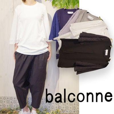 「販売開始」 バルコンヌの記事に添付されている画像