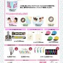 AKB48「11月の…