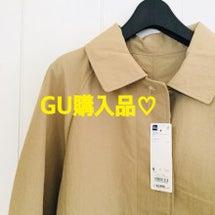 GU購入品♡2色目追…