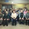 いきいき百歳体操 新東三国✨2018.3.16の画像