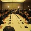 月例経済報告閣僚会議
