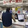 便利屋 大阪 代行の画像