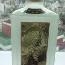 奄美大島の宝を、メイ…