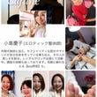 【CITTAフェスタ…