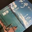 台湾観光月刊3月号は…