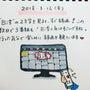 ◆【3月16日】台湾…