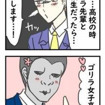 バッバッバーナナ―!…