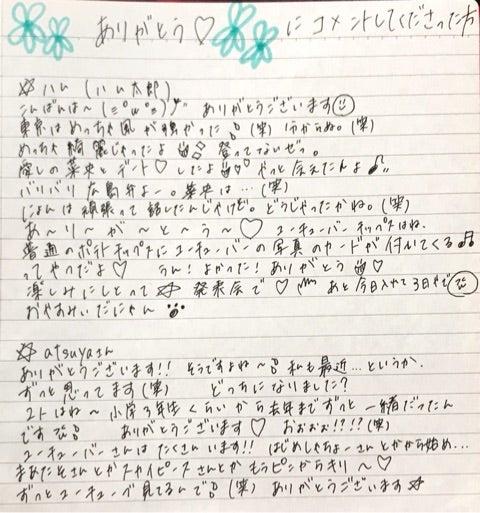 {103CF166-15D1-4CD4-82DD-32E4D63F418E}