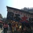 京都へ・・・其の1