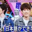 スイーツBEST③・髪色変える?!・食事会~レコメン3/16