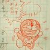 私も楽しむ子どもの宿題。