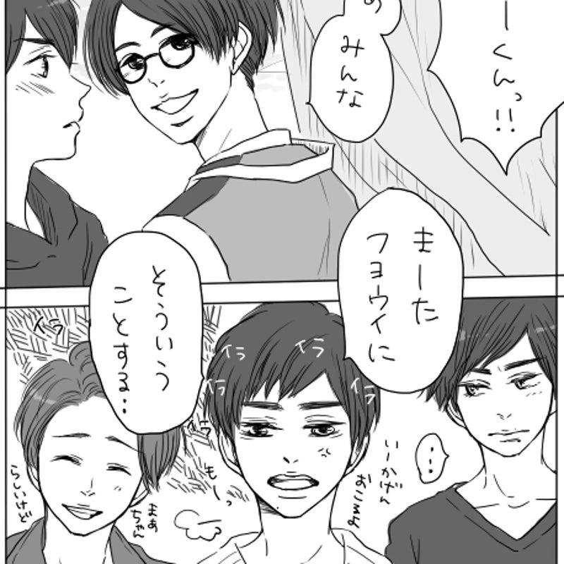 ブログ 大宮 嵐 嵐 人気ブログランキング