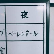 夜は熊谷ベーレンター…