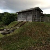 秋田城 〜古代水洗ト…