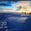 Windowsが南極…