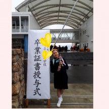 子供の卒業式
