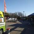 道の駅ウトナイ湖 3…