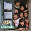 MSP【スペシャリス…